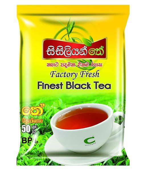 50g Tea Reel